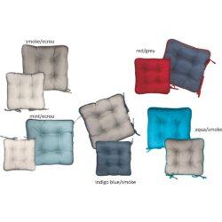 μαξιλάρι-καρέκλας-δίχρωμο-40x40x5-wick